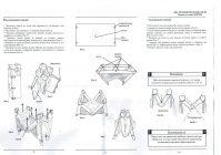 Как собрать кровать манеж инструкция