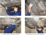 Затирка рустов цементным раствором тощий бетон в дорожном строительстве